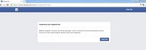 Facebook hesap sorunu